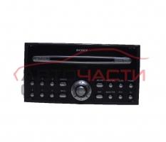 Радио CD Ford Focus II 1.8i 16V 125 конски сили 4M5T-18C815-BE