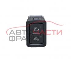 Бутони аларма Audi A3 2.0 TDI 140 конски сили 4F0962109