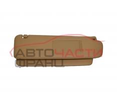 Десен сенник Porshe Cayene 3.2 V6 250 конски сили