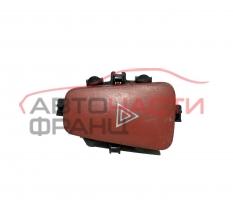 Бутон аварийни светлини Fiat Croma 1.9 Multijet 150 конски сили