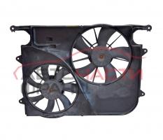 Перки охлаждане воден радиатор Opel Antara 2.0 CDTI 150 конски сили