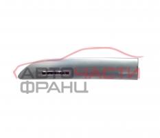 Лайсна Audi A6 3.0 TDI 225 конски сили