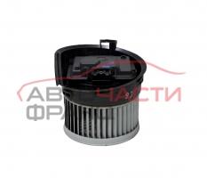 Вентилатор парно Citroen C6 2.7 HDI 204 конски сили 773.70809.01-AA