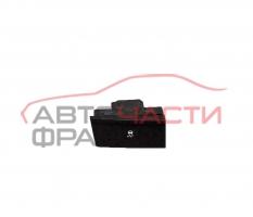 Бутон ESP Opel Insignia 2.0 CDTI 160 конски сили 12352070