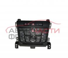 Радио CD Opel Zafira C 2.0 CDTI 110 конски сили 20875735