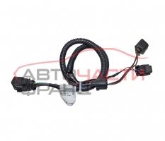 Инсталация пръскалки фарове Audi Q7 3.0 TDI 233 конски сили 4L0 971 767