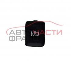 Бутон ръчна спирачка VW Passat B6 1.8 TSI 160 конски сили 3C0927225B