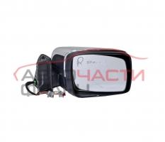Дясно електрическо огледало Range Rover Sport 2.7 D 190 конски сили