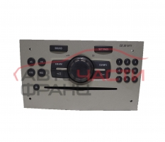 Радио CD Opel Corsa D 1.3 CDTI 75 конски сили 13254191