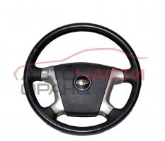 Волан Chevrolet Epica 2.0i 24V 143 конски сили
