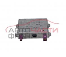 Усилвател антена Audi A6 3.0 TDI 225 конски сили 8E0035456B