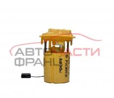 Горивна помпа Citroen C4 Grand Picasso 2.0 HDI 150 конски сили 9684995280
