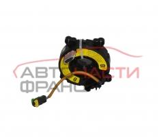 Лентов кабел волан Opel Antara 2.0 CDTI 150 конски сили 96628699
