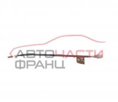 Жило задна лява врата BMW X5 E70 3.0D 235 конски сили