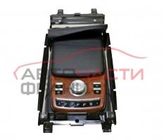 Подлакътник Mercedes S class W221 5.5 i 388 конски сили