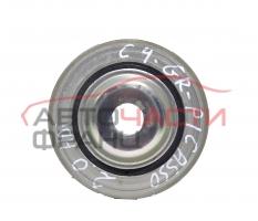 Демпферна шайба Citroen C4 Grand Picasso 2.0 HDI 150 конски сили 9681640880