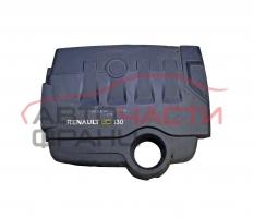 Декоративен капак двигател Renault Scenic 1.9 DCI 131 конски сили