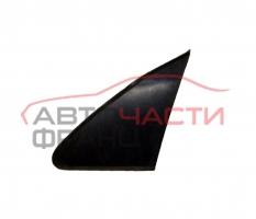 Конзола преден ляв калник Peugeot 308 1.6 HDI 90 конски сили
