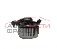 Вентилатор парно Suzuki SX4 1.9 DDIS 120 конски сили