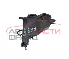 Разширителен съд охладителна течност BMW E90 2.0 D 150 конски сили