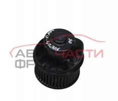 Вентилатор парно Ford C-max 1.6 TDCI 90 конски сили 1736007101