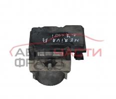 ABS помпа Opel Meriva A 1.7 CDTI 100 конски сили 0265231583