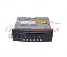 Радио CD Peugeot 307 1.6 HDI 109 конски сили 9659139977