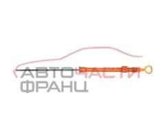 Щека ниво масло Audi A4, 1.8 Turbo 163 конски сили