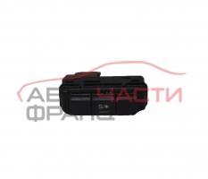 Бутон скоростна кутия Citroen C6 2.7 HDI 204 конски сили 96516614ZD