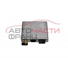 Блутут устройство Opel Insignia 2.0 CDTI 160 конски сили 13342398