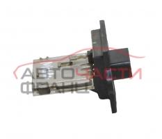 Реостат Nissan NV200 1.5 DCI 86 конски сили