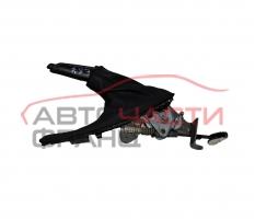 Лост ръчна спирачка BMW E87 2.0 i 129 конски сили