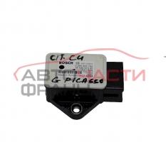 ESP модул Citroen C4 Grand Picasso 2.0 HDI 150 конски сили 9664661580