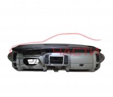 Арматурно табло Opel Vivaro 1.9 DTI 101 конски сили
