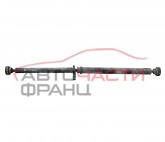 Кардан Audi A8 6.0 W12 450 конски сили