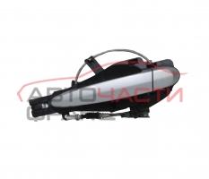 Задна лява дръжка външна BMW E90 2.0 D 163 конски сили