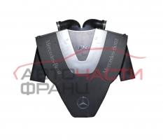 Декоративен капак двигател Mercedes E-CLass W211 4.0 CDI 260 конски сили
