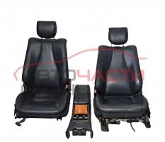 Седалки Mercedes S class W220, 3.2 CDI 204 конски сили