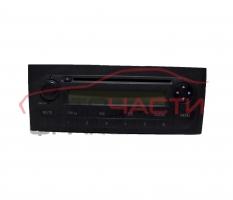 Радио CD Fiat Grande Punto 1.4 8V 77 конски сили 9.18453-8751
