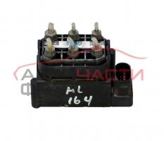 Разпределител въздушно окачване Mercedes ML W164 3.0 CDI 224 конски сили A2513200058