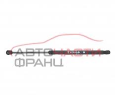 Амортисьор багажник Fiat Punto 1.9 JTD 80 конски сили 46524678