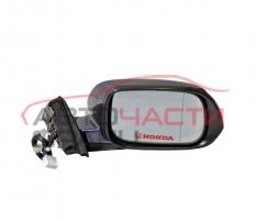 Дясно огледало Honda Accord 2.2 i-CTDI 140 конски сили