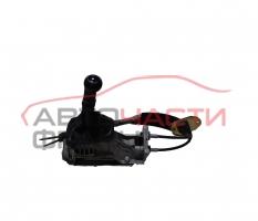 Скоростен лост VW Sharan 1.9 TDI 115 конски сили 7M3711611