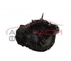 Ръчна скоростна кутия 5 степенна Renault Avantime 2.2 DCI 150 конски сили