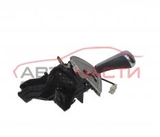 Скоростен лост Citroen C8 2.0 HDI 136 конски сили 1494637080