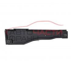 Дясна конзола багажник Kia Ceed 1.6 16V 126 конски сили 85716-1H100