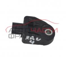 AIRBAG (Chrash) сензор за Toyota Rav 4, 2014 г., 2.0 D-4D AWD дизел 124 конски сили. N: 89173-12180