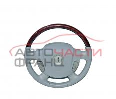 Волан Lincoln Navigator 5.4 бензин 305 конски сили