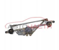 Моторче предни чистачки Mazda CX-5 2.0 бензин 160 конски сили KD53-67340B