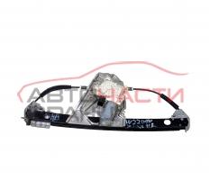 Заден десен електрически стъклоповдигач Mercedes S-Class W220 3.2 CDI 204 конски сили